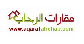Aqarat Alrehab